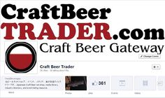 Don't forget to check out Craft Beer Trader Facebook page. the No.1 place to buy your Japanese Craft Beer  http://www.facebook.com/CraftBeerTrader