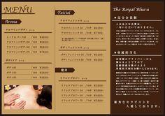 yasu15さんの提案 - 横浜最大級のフィットネスクラブ内アロマサロンの三つ折りチラシの作成依頼です。 | クラウドソーシング「ランサーズ」