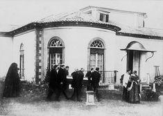 Final residence in Madeira Kaiser Karl, Kaiser Franz, Die Habsburger, Last Emperor, Vienna, Austria, Switzerland, Street View, History