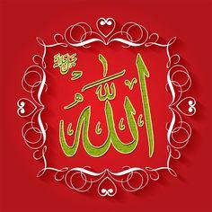 Jumma Mubarak Images, Allah Calligraphy, Allah Wallpaper, Islamic Images, Allah Islam, Alhamdulillah, Rabbi, Aishwarya Rai, Hat