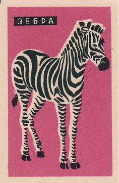 Zebra from Vintage Matchbox Label at www.completelycatherine.com