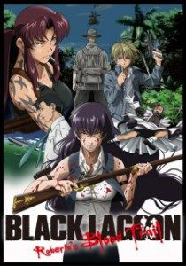 Watch Black Lagoon: Roberta's Blood Trail full episodes online