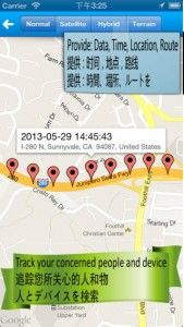 track iphone without gps