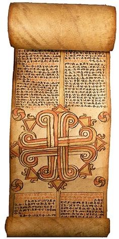 Ancient Ethiopian Scroll - incorporating Coptic Christian symbols with philosophy and emerging physical science Jewish History, African History, African Art, Christian Symbols, Christian Art, Larp, Book Of Hours, Handmade Books, Sacred Art