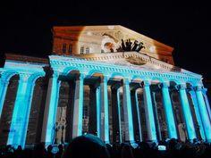 Circle of Light 2016, Bolshoi Theatre Pt.2 (Photos)