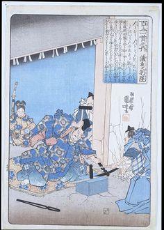 The Emperor Go-Toba forging a sword