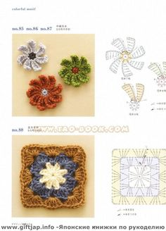 arts and craft books: motif & edging designs magazine, free crochet books - crafts ideas - crafts for kids Crochet Motif Patterns, Crochet Blocks, Crochet Diagram, Crochet Chart, Crochet Squares, Knitting Patterns, Crochet Granny, Crochet Flowers, Love Crochet