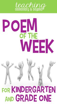 I use this list as a resource for poems for kids to recite in kindergarten and first grade. There are prompts and activities included to help students of all abilities.