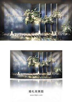 Синяя свадебная фотосессия Reception Stage Decor, Wedding Stage Decorations, Backdrop Decorations, Event Decor, Backdrops, Wedding Backdrop Design, Wall Decor Design, Festa Party, Wedding Background