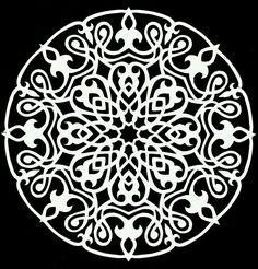 Mandala mandalas stencil designs, mandala stencils и stencil Mandala Stencils, Stencil Patterns, Stencil Designs, Kirigami, Inspiration Tattoo, Motif Oriental, Turkish Art, Scroll Saw Patterns, Stencil Painting