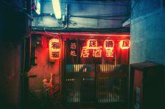 Tokyo by night - Ito Natsumi