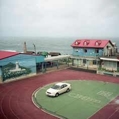 "From ""The Typhoon Blues Book"", photo by Blue Books, Sea World, Basketball Court, Blues"