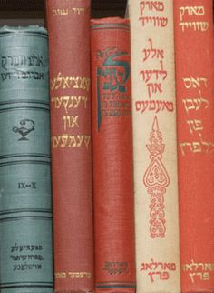 Yiddish books!!! How did they sneak into my house!!! :)