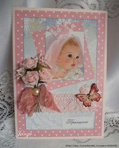 undinajanza: Открытка для маленькой девочки на 1 год.