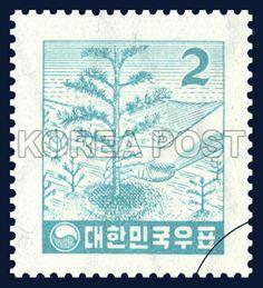 REGULAR STAMP, seedling, Plants, Turquoise, Teal, 1957 06 15, 보통우표, 1957년 6월 15일, 227, 묘목, postage 우표