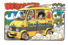 Akira Toriyama - The World - Dragon Ball Wiki