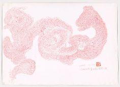 Guo, Fengyi