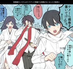 ถูกฝังไว้ Nikkari Aoe, Anime Family, Manga Boy, Touken Ranbu, Doujinshi, Character Design, Geek, Characters, Gallery