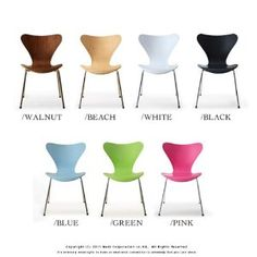Seven chair 1955|Arne Jacobsen