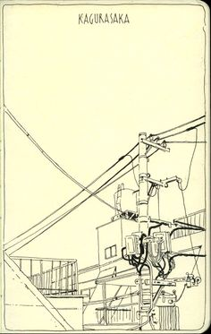 sketchbook: Japan / Italy on Behance