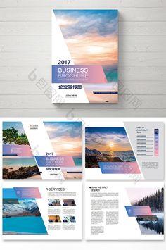 Pink gradient travel Brochure #pikbest #travel #illustration #brochure #printable #design #graphicdesign #download #portfolio Template Brochure, Design Brochure, Booklet Design, Brochure Layout, Flyer Design, Travel Brochure, Design Design, Packaging Design Inspiration, Graphic Design Inspiration