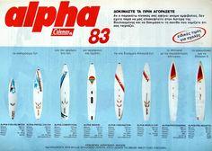 ALPHA windsurfing range 1983