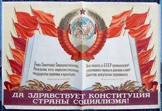 1953 Russian Soviet Socialist Constitution Propaganda Poster