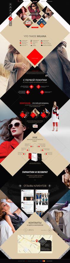 MILANA STORE #landing, #page, #design, #web, #HTML5, #photoshop, #website