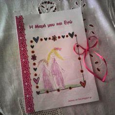 Δημιουργίες από καρδιάς... Happy Mothers, Projects To Try, Tableware, Cover, Diy, Education, Dinnerware, Bricolage, Tablewares