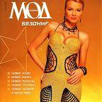 Álbumes web de Picasa - Ирина