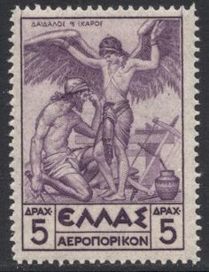 The most famous flight myth is of course that of Daedalus and his son Icarus, who may be found on the stamp, from the 1935 Greek airmail set depicting various mythological scenes. Old Stamps, Vintage Stamps, Vintage Prints, Ex Yougoslavie, Postage Stamp Art, Greek History, Mail Art, Stamp Collecting, Greek Mythology
