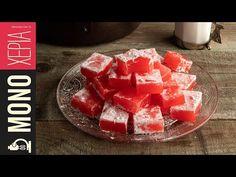 Λουκούμια από τον Άκη Πετρετζίκη. Φτιάξτε τα πιο τέλεια λουκούμια σε ένα μπολ, στον φούρνο μικροκυμάτων με γεύση τριαντάφυλλο! Θα τα λατρέψετε! Turkish Delight, Rose Water, Just Desserts, Grapefruit, Watermelon, Easy Meals, Treats, Lab, Kitchen