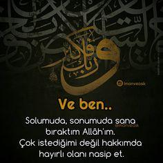 Kaç kişi âmin  der 🌹 .  Her gün bir ayet, hadis veya güzel söz almak için instagram sayfamızı takip edebilirsini Allah Islam, Religion, Words, Quotes, Instagram, Verses, Quotations, Religious Education, Qoutes
