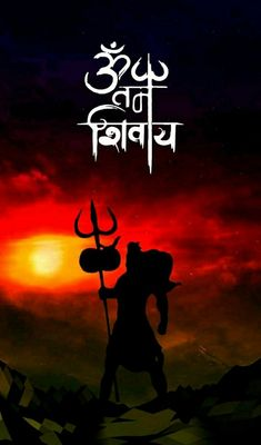 The all types attitude of lord Shiva pictures collection Lord Hanuman Wallpapers, Lord Shiva Hd Wallpaper, Ram Wallpaper, Galaxy Wallpaper, Screen Wallpaper, Lord Shiva Hd Images, Hanuman Images, Mahakal Shiva, Shiva Statue