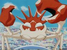 Kingler (Pokémon) - Bulbapedia, the community-driven Pokémon encyclopedia Gen 1 Pokemon, Sonic The Hedgehog, My Favorite Things, Fictional Characters, Art, Creativity, Art Background, Kunst, Fantasy Characters