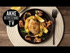Ψητές σουπιές από τον Άκη Πετρετζίκη. Φτιάξτε εύκολα και γρήγορα τις πιο αφράτες σουπιές και συνοδεύστε με ζουμερές πατάτες φούρνου! Seafood, Pork, Turkey, Chicken, Meat, Youtube, Lifestyle, Sea Food, Kale Stir Fry