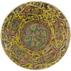 Bowl with Five Figures, 10th Century, Nishapur, Iran. Sotherbys