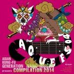 ASIAN KUNG-FU GENERATION - スタンダード