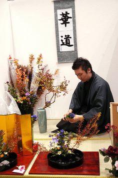 """Ikebana"", Japanese art of flower arrangement. 生花。Design Festa"