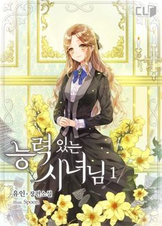 About A Capable Maid Manhwa. The useless maid, Marie, has never been able to do anything correctly. But, after caring for a dying prisoner, she becomes a Chica Anime Manga, Anime Couples Manga, Manga Couple, Manga Books, Manga To Read, Read Manga Online Free, Online Manga, Manga English, Anime Maid