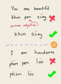 Using in adjective is one of the most important in Thai language learning. That is the reason this is article is about using adjective part II. Language School, Language Study, Language Lessons, Learn Thai Language, Korean Language, Thai Phrases, Thailand Language, Thai Alphabet, Thai Words