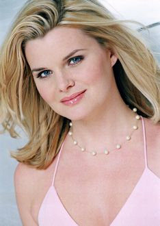 Heather Tom...used to play Victoria Newman