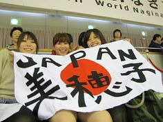 """ I've spent enough time in Japan now that I had forgotten how intense things are for people outside Japan who are into Japanese stuff. Many of the contestants were obviously really into Japanese martial arts in the almost reverent way I remember from my Aikido days. I feel so differently about it after watching the school tournaments and so on, it was both nostalgic and (at the risk of being mean) a bit funny."""