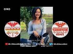 Remix New Melody 2018 New Melody 2018 New Song Family Remix by Mrr Theara Band Logo Design, Dj Remix, Band Logos, Buick Logo, News Songs, Edm, Entertaining, Music, Youtube