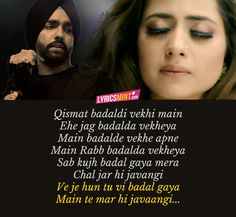 Qismat Lyrics - Ammy Virk