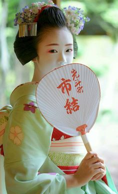 Maiko. 舞妓 市結 #Japan #Geisha #Maiko #kyoto