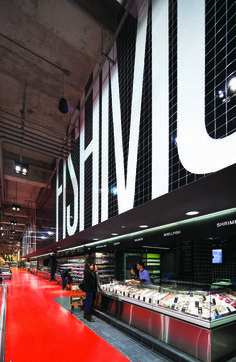 Loblaws Maple Leaf Gardens  - By: Landini Associates | Gallery | Australian Interior Design Awards