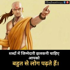 Motivational quotes in hindi Hindi Motivational Quotes MANER SHARIF (MANER,PATNA), BIHAR PHOTO GALLERY    1.BP.BLOGSPOT.COM  #EDUCRATSWEB 2020-06-11 1.bp.blogspot.com https://1.bp.blogspot.com/-Dq3Ou9Aa2nw/XCO1F3YH5TI/AAAAAAAAAFU/Gb5I1ksRBwQWsf_F8ZzNUDKA-dQNGWoJQCLcBGAs/s400/patna.jpg