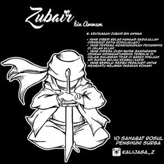 Ali Bin Abi Thalib, Learn Islam, Real Hero, Art Reference Poses, Alhamdulillah, Islamic Quotes, Quran, Did You Know, Allah