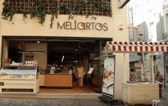 Μια μέρα γεμάτη ζυμώματα, χαμόγελα και νόστιμες γεύσεις απόλαυσαν οι διαγωνιζόμενοι του MasterChef στον πολυχώρο γεύσεων Meliartos.